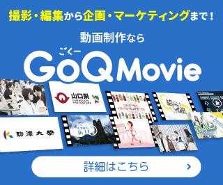 GoQMovie