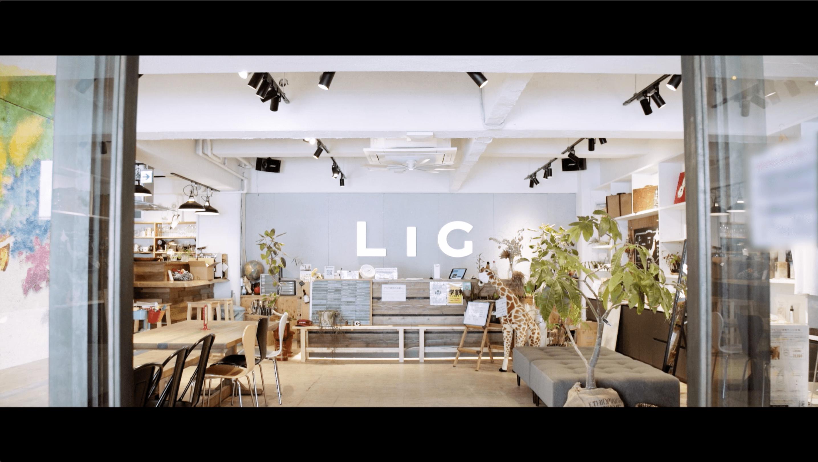 [弊社制作事例]LIG様採用インタビュー